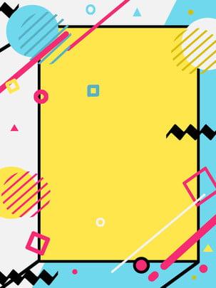 memphis rô hình học màu xanh , Màu Vàng, Màu Xanh, Học Ảnh nền