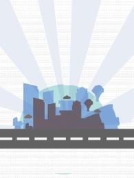 minimal city advertising background , Advertising Background, Fresh, City Background image