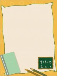 सादगी शिक्षा ग्रीष्मकालीन कक्षा प्रशिक्षण वर्ग , स्कूल का मौसम, सादगी, प्रशिक्षण पृष्ठभूमि छवि