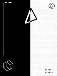 minimalist black and white geometric cold wind , Minimalist, Black And White, Geometric Background image