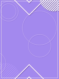 미니멀리즘 기하학적 배경 psd 템플릿 전자 상거래 배경 , 인, 템플릿, 전자 상거래 배경 배경 이미지