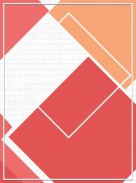 tối giản nền hình học mẫu psd nền thương mại điện tử , Nền Kinh Doanh, Nền Hình Học, Nền Gradient Ảnh nền