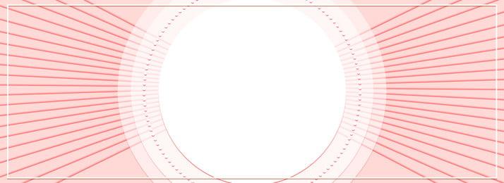 Tối giản nền hình học mẫu PSD nền thương mại điện tử Học Nền Tối Hình Nền