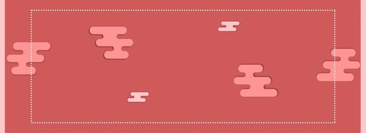 Tối giản nền hình học mẫu PSD nền thương mại điện tử Nền Thương Mại Hình Nền
