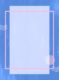 미니멀리즘 기하학적 배경 psd 템플릿 전자 상거래 배경 , 배경, Psd 템플릿, 전자 상거래 배경 배경 이미지