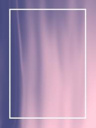 手繪風 紫色 夢幻 邊框 , 夢幻, 紫色, 手繪風 背景圖片