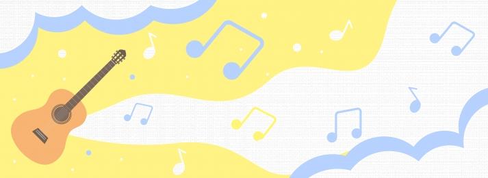 विज्ञापन पृष्ठभूमि विज्ञापन पृष्ठभूमि पृष्ठभूमि सामग्री, गिटार, सामग्री मुफ्त डाउनलोड, विज्ञापन पृष्ठभूमि छवि