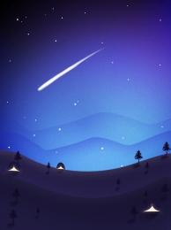 starry sky night night starry sky background night , Starry, Starry Sky, Night Imagem de fundo