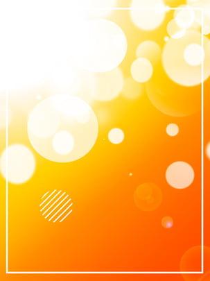 orange background picture orange background orange background yellow background , Fantasy Background, Orange Background Picture, Jpg Фоновый рисунок