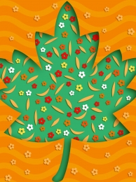 leaves three dimensional background background pattern background , Three-dimensional Background, Three-dimensional, Orange Imagem de fundo