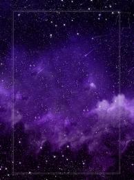 सौंदर्यबोध व्यवसाय तारों वाला आकाश स्वप्निल , सुंदर, तारों वाला आकाश, सितारा पृष्ठभूमि छवि
