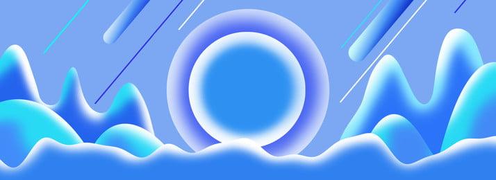 blue round gradual e commerce, Blue, Round, Original Imagem de fundo