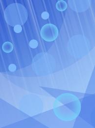 नीला ढाल न्यूनतम ज्यामितीय , पृष्ठभूमि, व्यापार, गोल पृष्ठभूमि छवि