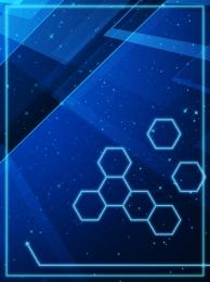 blue technology technology electronics , Blue, Background, Light ภาพพื้นหลัง