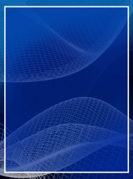 original blue technology line grid curve era background material , Blue Technology, Technology Lines, Curves Background image