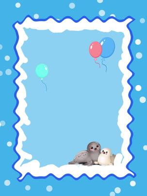 漫画 シール 青 風船 ミニマル ドット オリジナル漫画シールの背景 , 漫画, シール, 青 背景画像