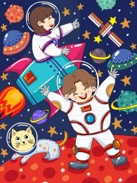 cartoon aerospace astronaut illustration , Walk, Original, Design Imagem de fundo