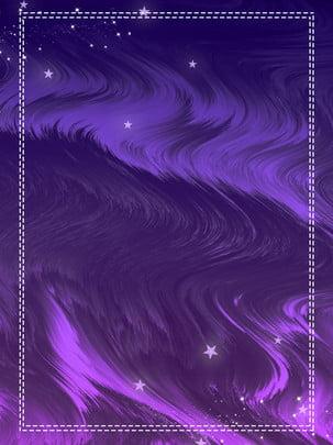 純原創 淡雅 質感 紫色 , 夢幻, 背景, 淡雅 背景圖片