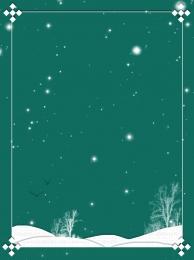 green snow winter winter solstice , Winter, Original, Winter Solstice Imagem de fundo