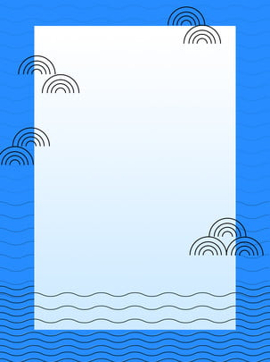 original minimalist blue wave curve sea auspicious cloud background , Waves, Wave Curve, Clouds Background image