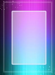 प्रदर्शनी बोर्ड पृष्ठभूमि छोटे ताजा ढाल सुंदर , बनावट, ब्रश धातु, प्रदर्शनी बोर्ड पृष्ठभूमि पृष्ठभूमि छवि