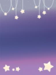 gradient ngôi sao hồng tím , Mơ Màng, Hồng, Nền Ảnh nền