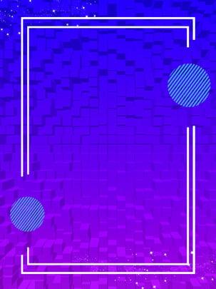 छोटे ताजा सुंदर सुरुचिपूर्ण न्यूनतम , मूल, छोटे ताजा, न्यूनतम पृष्ठभूमि छवि