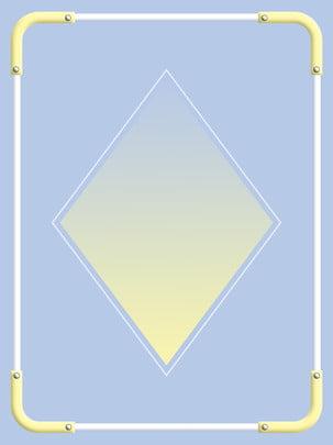 मूल छोटे ताजा कला सरल , पृष्ठभूमि, छोटे ताजा, न्यूनतम पृष्ठभूमि छवि