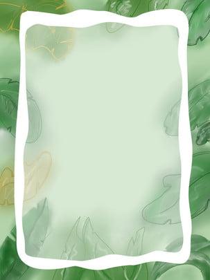 葉 緑 小さな新鮮なミニマル 背景 , 葉, 手描き, 緑 背景画像