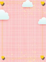 エレガント 美しい 小さな新鮮な ピンク , 小さな新鮮な, ピンク, 美しい 背景画像