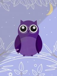 virtual reality owl illustration background , Virtual, Reality, Original Imagem de fundo
