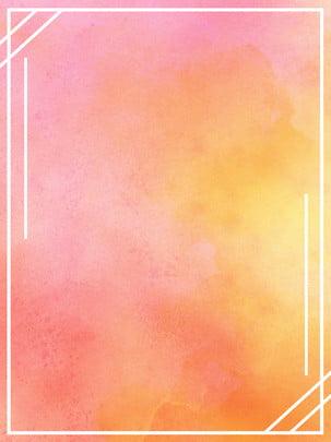watercolor smudge gradient orange red , Material, Orange, Watercolor Imagem de fundo