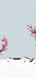 winter solstice background snow winter winter solstice , Snow, , Snow Imagem de fundo