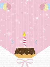生日 happy 粉色 可愛 , 粉色, 生日, 可愛 背景圖片