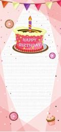 गुलाबी पृष्ठभूमि कार्टून पृष्ठभूमि जन्मदिन मुबारक हो जन्मदिन का केक , जन्मदिन का केक, पृष्ठभूमि, जन्मदिन पृष्ठभूमि छवि