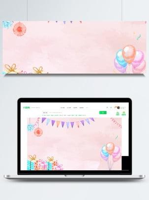 ピンクの背景 6 1 子供の日の背景 , ピンクの子供の日子供の日の背景, ピンクの背景, 6.1背景 背景画像