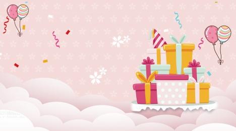 सार्वभौमिक पृष्ठभूमि गुलाबी पृष्ठभूमि जन्मदिन का केक जन्मदिन की पार्टी, जन्मदिन का केक, उत्सव की पृष्ठभूमि, सार्वभौमिक पृष्ठभूमि पृष्ठभूमि छवि