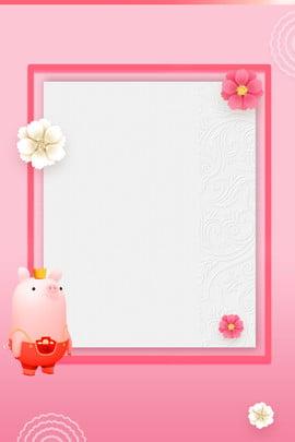 New Year celebration board piggy celebration background spring festival background 2019 Piggy Festive Imagem Do Plano De Fundo