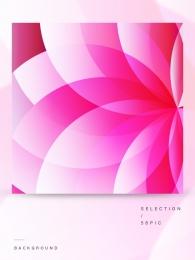 背景 抽象背景 抽象 派對 彩色 派對 閃光背景圖庫