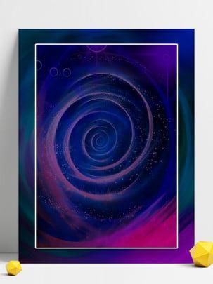 bản gốc mơ mộng đầy màu sắc màu xanh , Mơ Mộng, Bầu Không Khí, đầy Màu Sắc Ảnh nền