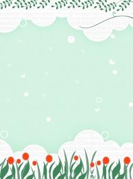 nền nhỏ tươi nền mùa xuân nền tối giản nền hoa , Nền Mùa Xuân, Nền Hoa, Tối Ảnh nền