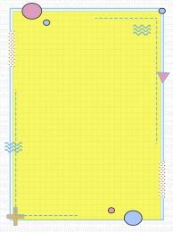 मेम्फिस शैली पीला ज्यामितीय रेखाएँ , ज्यामितीय, पीला, पृष्ठभूमि पृष्ठभूमि छवि