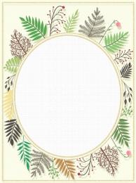 शुद्ध मूल हाथ से पेंट छोटे ताजे पौधे , पौधे, हरे पौधे, छोटे पृष्ठभूमि छवि