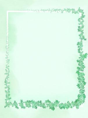 Green background border background small fresh background green leaf background Green Leaf Background Imagem Do Plano De Fundo