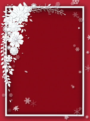 pure original pure white red festive , Texture, Cut, Paper Фоновый рисунок