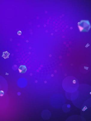 color background purple fantasy april fools day , Fantasy, April Fools Day, Color Background Imagem de fundo