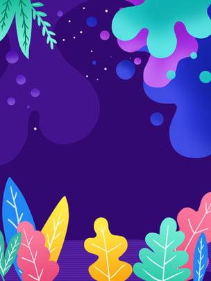 Nền rừng nền minh họa nền phong cảnh nền hoa Minh Màu Thực Hình Nền
