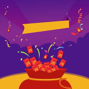 purple gradient red envelope universal , Envelope, Background, Red ภาพพื้นหลัง