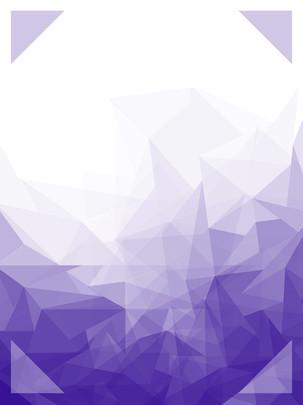 gradient purple fashion geometry , Colorful, Gradient, Purple Imagem de fundo