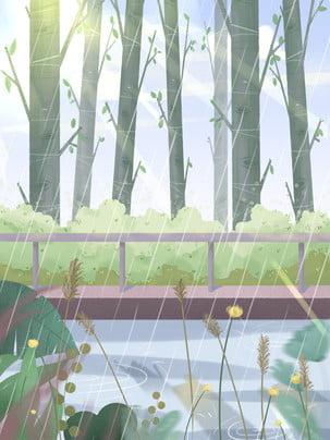 जंगल जब तालाब बारिश स्पष्ट पृष्ठभूमि , पृष्ठभूमि चित्रण, बारिश, Psd पृष्ठभूमि पृष्ठभूमि छवि